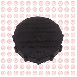 Крышка бачка тормозного Isuzu Elf NHR55 8-97095-698-0