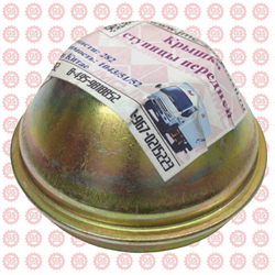 Крышка ступицы передней Isuzu Elf NQR75 8-97360-101-0