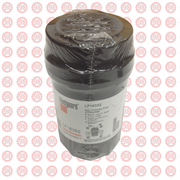 Фильтр масляный Naveco C500 с дв. ISF 3.8 5262313