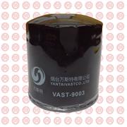 Фильтр масляный Isuzu Trooper 2.8 с дв. 4JB1T 8-97049-708-1