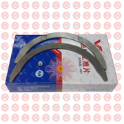 ПОЛУКОЛЬЦА ISUZU ELF NHR69 С ДВ. 4JG2 (T/TC)  8-94453-520-0