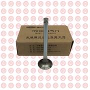Клапан выпускной головки блока Foton Auman 1099, 1138 T3142A051
