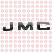 Эмблема JMC 390401206