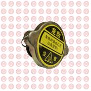 Крышка радиатора Foton Ollin 1039, 1049C 2020N1304010
