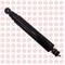Амортизатор Foton Ollin 1039 передний 1102929200005
