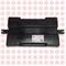 Крышка ящика АКБ JMC 3703104A